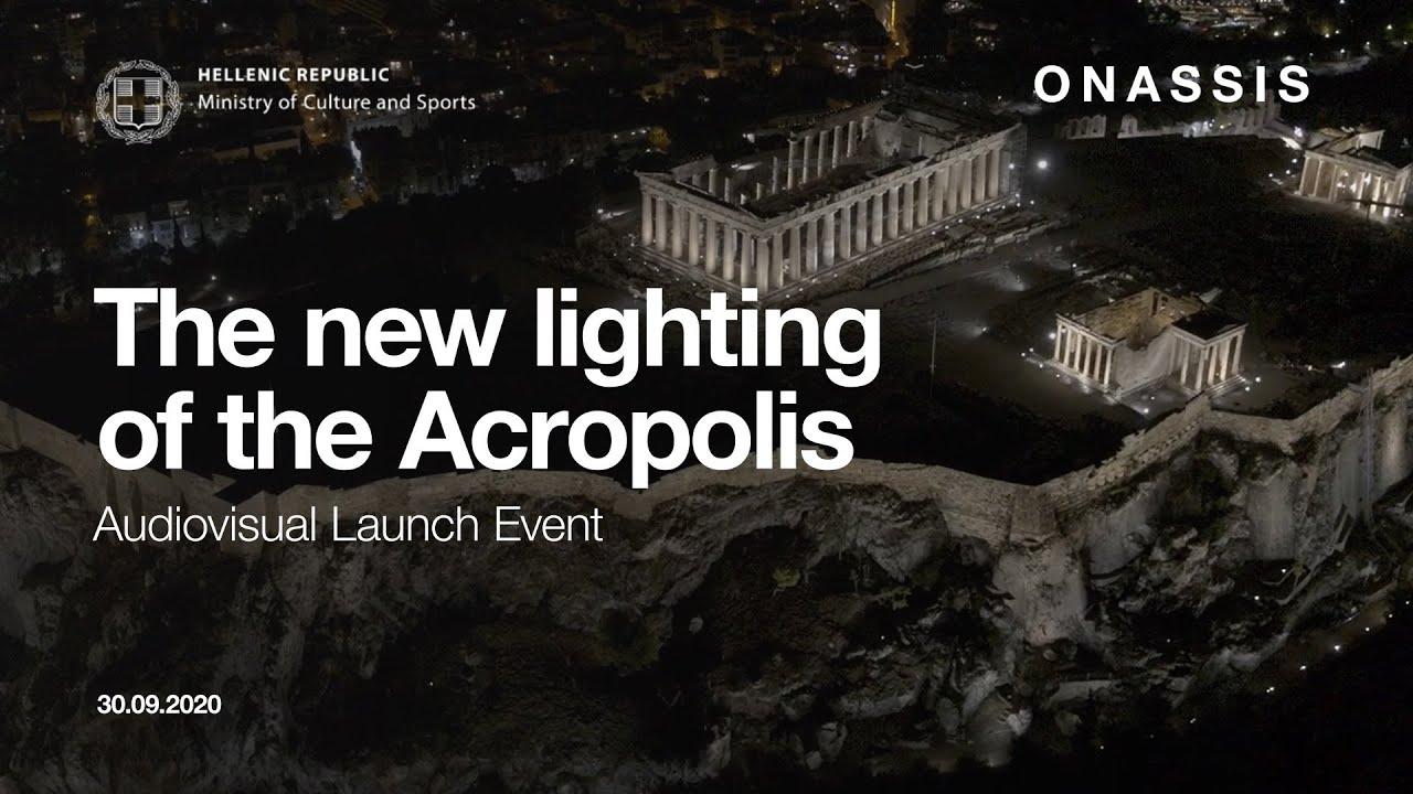 Nouvel éclairage de l'Acropole