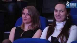 ДВФУ поздравляет девушек и женщин с 8 марта (2017)