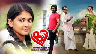 LBW  new tamil full movies | latest Movie | Tamil dubbed movie | comedy tamil movie new releas 2017