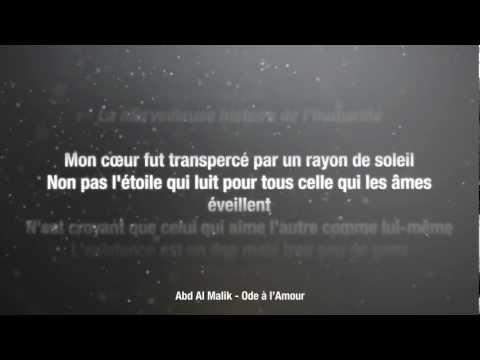 Abd Al Malik - Ode à l'amour