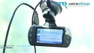 видео Видеорегистратор автомобильный parkcity dvr hd 450