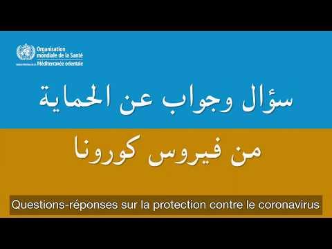 Questions-réponses sur la protection contre le coronavirus