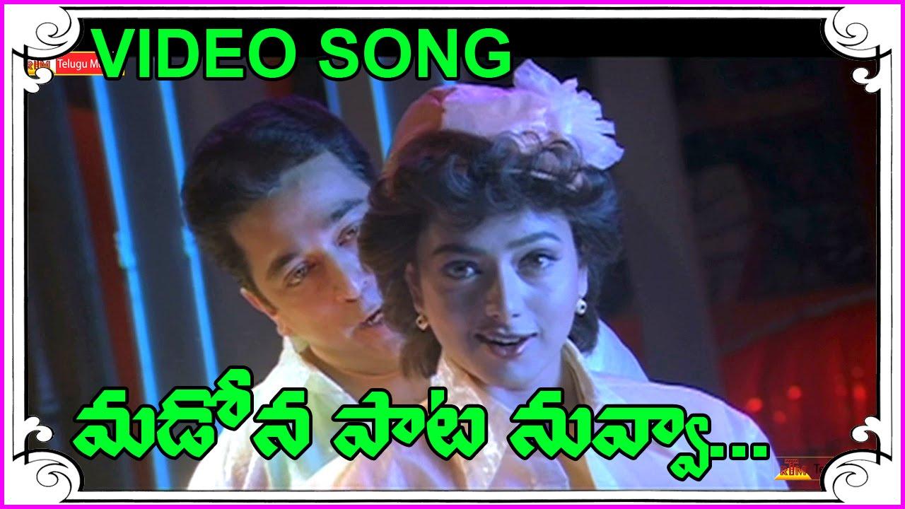 Brahmachari kamal hassan telugu movie songs / Beck advokaten