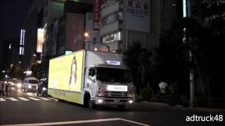 秋葉原を走行する、柏木由紀 10月16日発売 セカンドシングル「Birthday ...