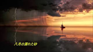from the Album 昭和残唱.