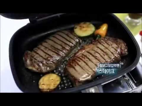 Double Sided Grill Pan Youtube