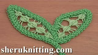 Romanian Point Lace Leaf Tutorial 75 Mp3