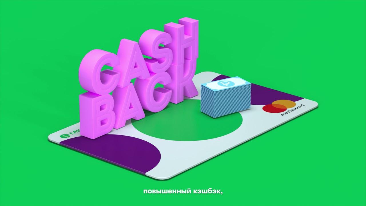 Взять кредит наличными в нижнем новгороде под малый процент