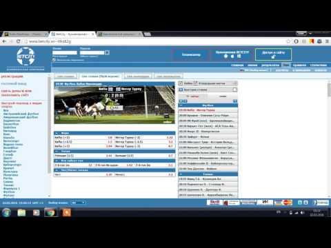 Видео Www.betcity.xn--6frz82g betcity.rs(