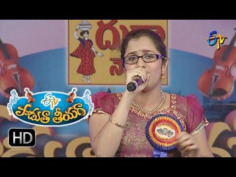 Nanu Kottakuro Thittakuro Song - Priya Performance in ETV Padutha Theeyaga - 23rd May 2016