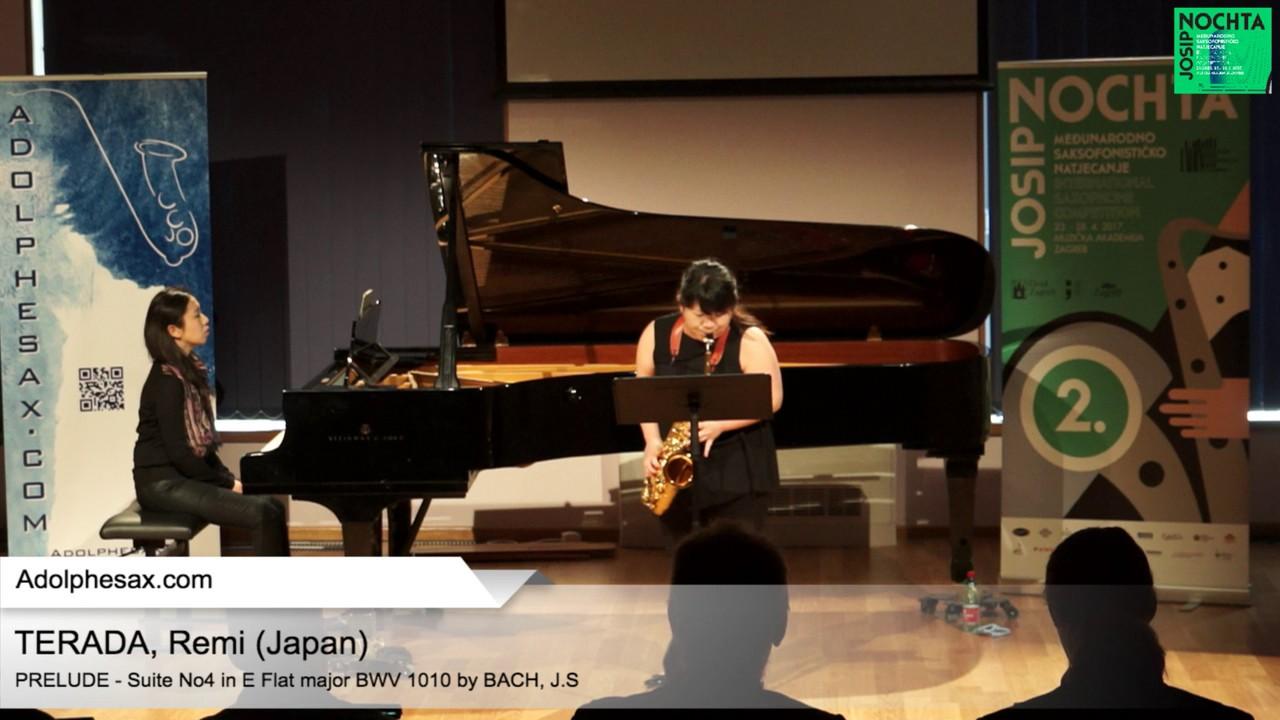 Johann Sebastian Bach   Suite No 4 in E  at major BWV 1010 Prélude  - TERADA, Remi Japan