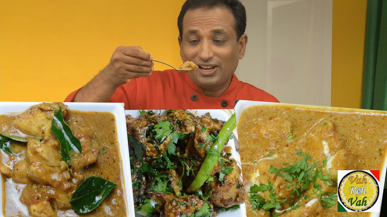 Chicken Curry For Beginners With Curry Powder By Vahchef