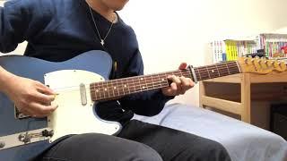 もう切ないとは言わせない #ゲスの極み乙女 #ギター.