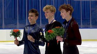 Церемония награждения Юноши Любляна Гран при по фигурному катанию 2021 22