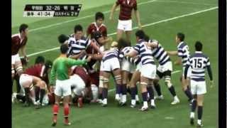 2012/12/2 早稲田大 vs 明治大 ラストワンプレーで逆転! thumbnail