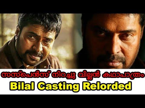 Mammootty  Bilal Malayalam   Big B 2   Castings