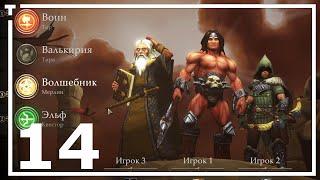 Скачать Gauntlet 14 Глава 6 Уровень 1 Пещеры Маг Аша II Залы Королевы