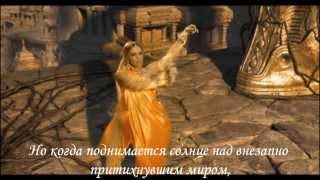 Вера Брежнева - Доброе утро текст