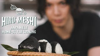 "#2 How To Cook ""RICE BALLS"" Japanese Home-Style Cooking / Hiro Mizushima(水嶋ヒロ)"
