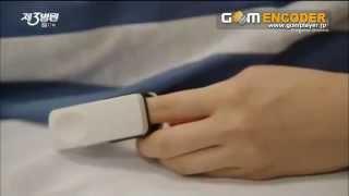 [121031]少女時代(SNSD)Sooyoung E17 スヨン楽しかった日々の想ひ出(^_-)-☆~♡Re