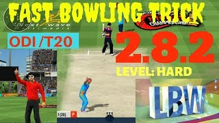 Wcc2 2.8.2 Fast Bowling Trick In Limited Overs   Full Toss Bowling Trick   100 % Working Trick