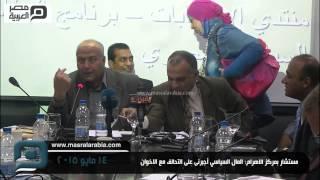 مصر العربية | مستشار بمركز الاهرام: المال السياسي أجبرنى على التحالف مع الاخوان