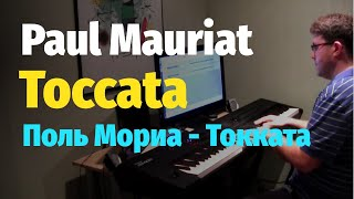 Paul Mauriat (composed by Gaston Rolland) - Toccata - Piano Cover
