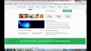 """Обучение работе с веб-сайтом """"Сайты hostcms"""""""