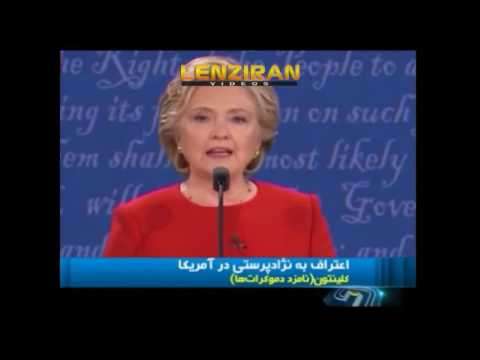 A report about debate of presidential candidates in United States