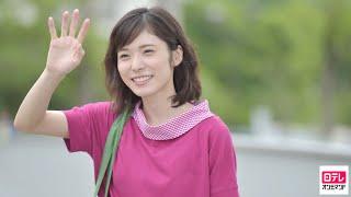 司(錦戸亮)はショッピングモールの集客イベントのために超多忙な世界的...