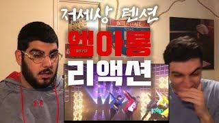 [한글자막] 방탄소년단 (BTS) - Am I Wrong 가사 + 라이브무대 리액션