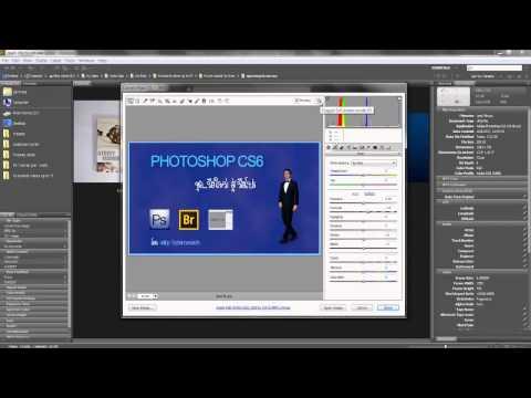โฟโต้ชอป photoshop CS6 #1 - วิธีเปิดไฟล์ภาพให้แสดงที่โปรแกรม camera raw