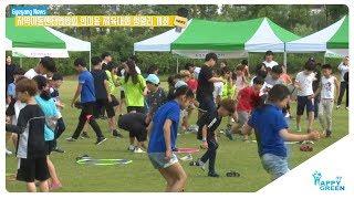 2018 6월 3주_한마음 체육대회 성황리 개최 영상 썸네일