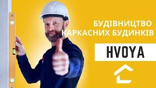 як зробити сауну дерев'яному будинку