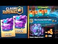 SUPER MAGICAL CHEST FROM ARENA :: Clash Royale :: FORTUNE CHEST AND GIANT CHEST OPENING!