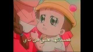 Anna wa akhi opening theme song - أنا و أخي - أغنية المقدمة