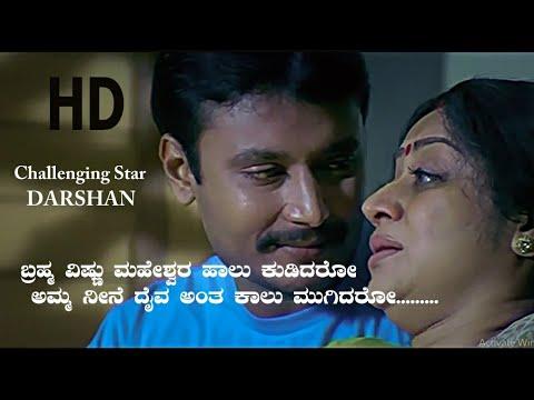 BRAHMA VISHNU SHIVA    MOTHER SENTIMENT SONG