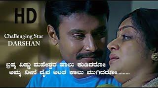 BRAHMA VISHNU SHIVA | MOTHER SENTIMENT SONG