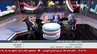 الطريق إلى الاتحادية - حوار مع معتز محمود و علي حمزة حول