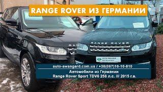 Покупка авто в Германии   1 Часть   Осмотр двух Land Rover Range Rover Sport 3.0 TDV6 2015
