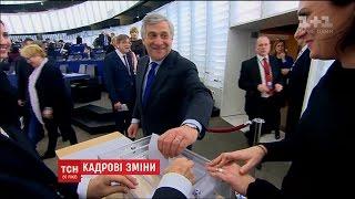 Італієць-правоцентрист: у Брюсселі обрали нового голову Європарламенту