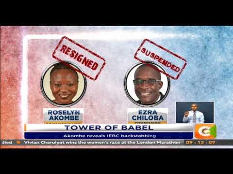 Former IEBC commissioner Roselyne Akombe reveals IEBC backstabbing