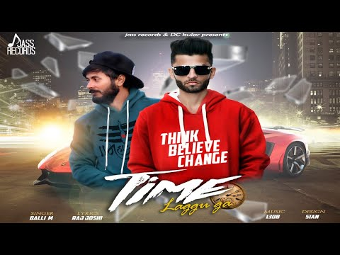 Time Laggu ga | (Full Song) | Balli M | New Punjabi Songs 2018 | Latest Punjabi Songs 2018