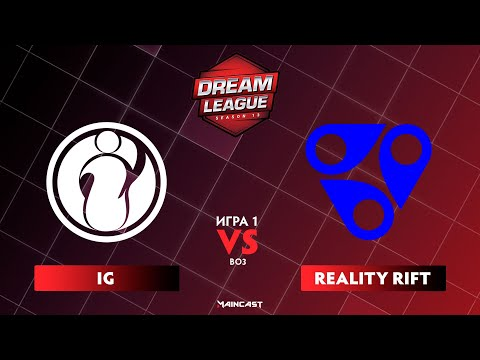 Invictus Gaming vs Reality Rift vod