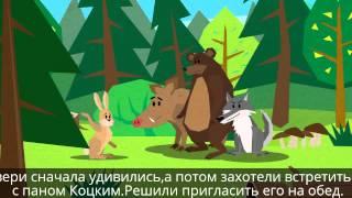Пан Коцкий - (польский, русские субтитры)