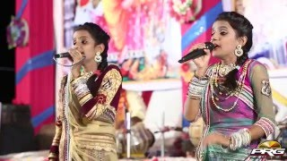 MORIYA PAKHADLI | PRIYA & PRITI Live 2016 | Badgawda Live | Mataji Bhajan | New Rajasthani Songs