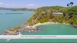 Пляж Пхукет Аквариум, Пхукет, Таиланд / Phuket Aquarium Beach, Phuket, Thailand: обзор с дрона(Пхукет Аквариум пляж находится на юго-востоке острова Пхукет. Это красивый, малоизвестный, безлюдный пляж..., 2016-06-28T17:30:01.000Z)