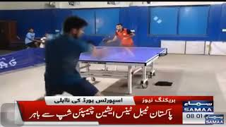 Noc issue of Table Tennis Team for Participation in Asian championships Indonesia
