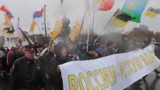 Русский марш в Пскове 5. 4.11.13