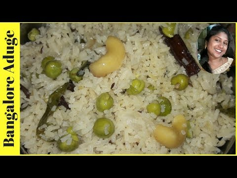 ಗೀರೈಸ್ | Ghee Rice Recipe | Bangalore Aduge |  Plain Kuska | Instant Ghee Rice